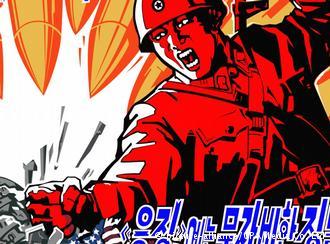 Corea del Norte: las raíces del odio
