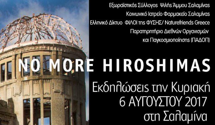 """No more Hiroshimas"" στην Σαλαμίνα, Κυριακή 6 Αυγούστου"
