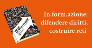 """Presentazione a Napoli del libro di Pressenza: """"Diritti all'InformAZIONE"""", 28 Settembre 2017"""