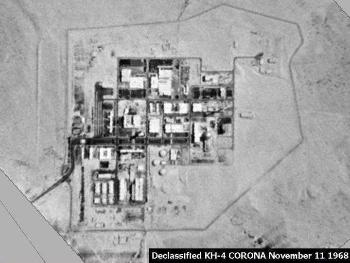 Israeli Supreme Court will hear case regarding status of Atomic Energy Commission