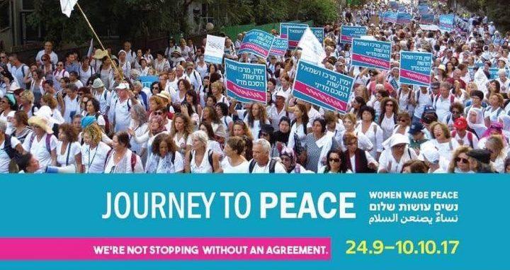 Route de la Paix, 24 septembre au 10 octobre 2017