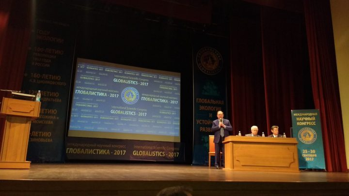 Third International Symposium: Big History and Global Evolution