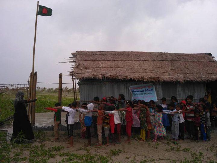 Fisher Folk Children get Free Education at Humanist School in Cox's Bazar, Bangladesh