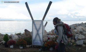 Δε θα σας ξεχάσουμε ποτέ! – Μνημόσυνο στη Θερμή Λέσβου