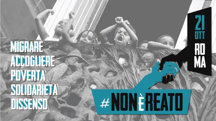 Evento nacional contra el racismo, 21 de octubre en Roma