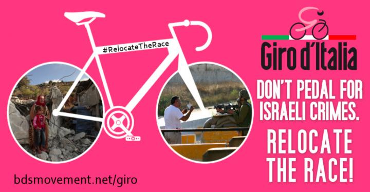 """Tell Giro d'Italia: """"Don't Pedal for Israeli Crimes!"""""""