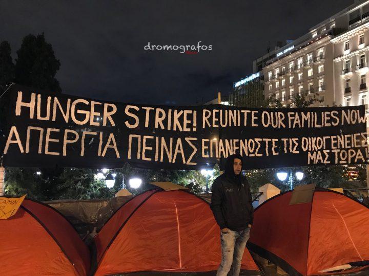 La société civile avec les réfugiés en Grèce : intensifier la pression sur le gouvernement