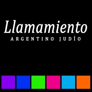 Llamamiento Argentino Judío denuncia la utilización del antisemitismo