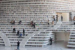 Πού στεγάζονται 1.2 εκατομμύρια βιβλία;