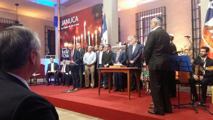 """""""Janucá, Fiesta de las Luces"""" en Palacio de La Moneda, Chile"""