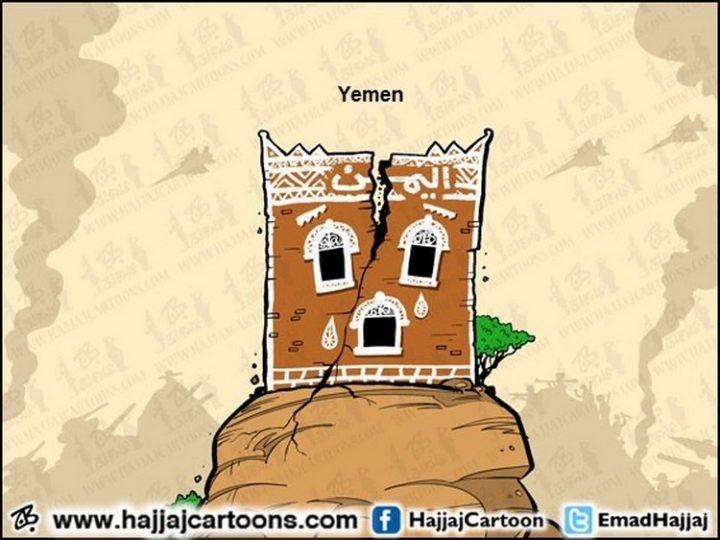 Yémen, le Guernica d'aujourd'hui