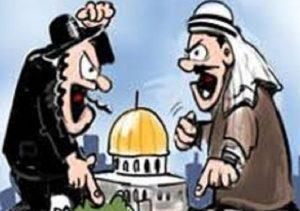 El mundo y Jerusalén