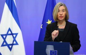 Ο υπουργός εξωτερικών της Ιορδανίας και η Μογκερίνι της ΕΕ συζητούν για την Ιερουσαλήμ
