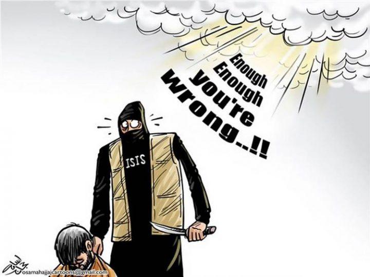 """Wir brauchen dringend einen Polylog über den """"islamischen ..."""