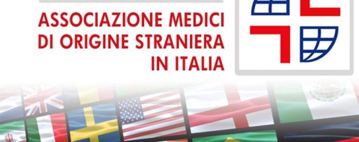 Convegno Sanità e Cooperazione: Così il Comune di Cerveteri, l'Ordine dei Medici di Roma e l'ASL Rm4 incentivano la cooperazione socio-sanitaria tra medici, cittadini e Istituzioni