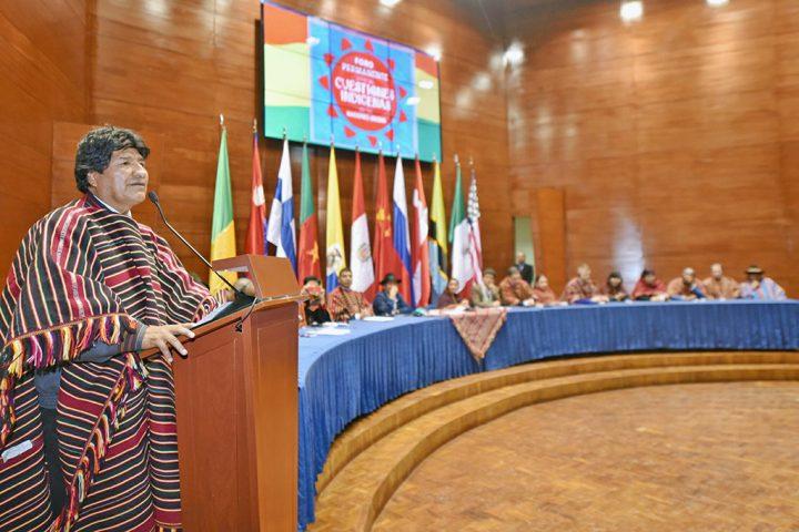 Evo Morales propose aux indigènes de concevoir la citoyenneté internationale