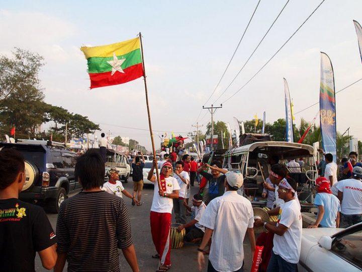 """Myanmar: solamente un'altra """"Democrazia di Facciata"""""""