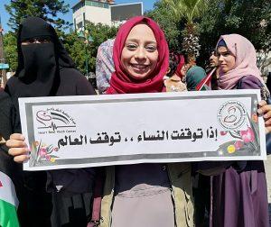 L'8 marzo a Gaza