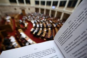 Εγκρίθηκε το νομοσχέδιο για τη φαρμακευτική κάνναβη