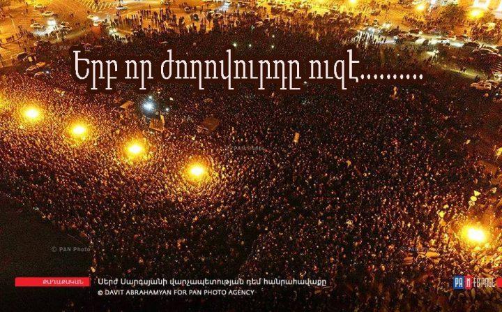 Arménie aujourd'hui: la manifestation pacifique de 12 jours atteint son objectif