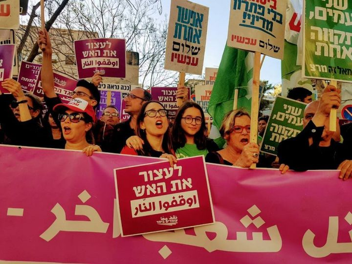 The new Jewish-Arab movement that plans to save the Israeli left