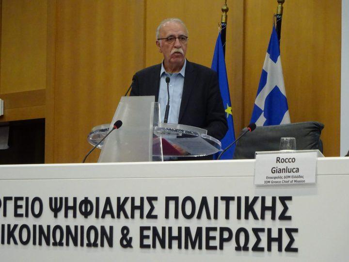 CGR: la política del gobierno incita a los fenómenos de violencia