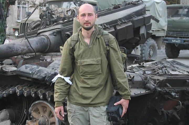 Ultim'ora: Il giornalista Arkadij Babchenko è vivo