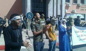 Assassinato giovane militante saharawi
