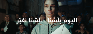 Λίβανος: βουλευτικές εκλογές μετά από σχεδόν 10 χρόνια