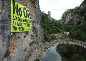 La extracción de petróleo no es crecimiento si destruye Epiro