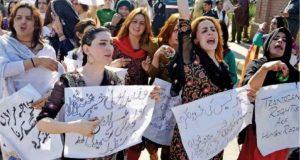 Pakistán: importantes avances en el campo de la justicia y los derechos de las personas transgénero