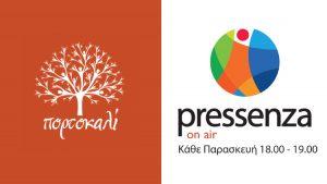 Pressenza on air στο Πορτοκαλί radio 25.5.2018