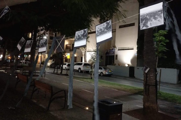 Israeli activists bring images of Gaza dead to the heart of Tel Aviv