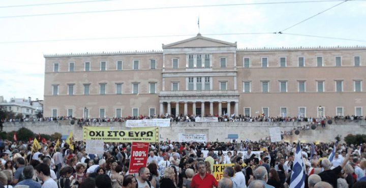 Ψηφίζεται σήμερα το Πολυνομοσχέδιο -Συγκεντρώσεις διαμαρτυρίας έξω από τη Βουλή