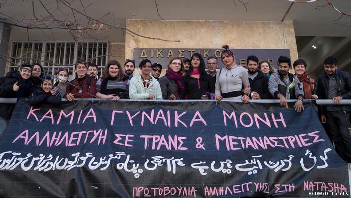 Als Transgender-Flüchtling in Griechenland