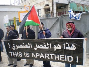 Apartheid Is Official in Israel