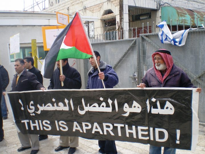 Apartheid Is Official in Israel