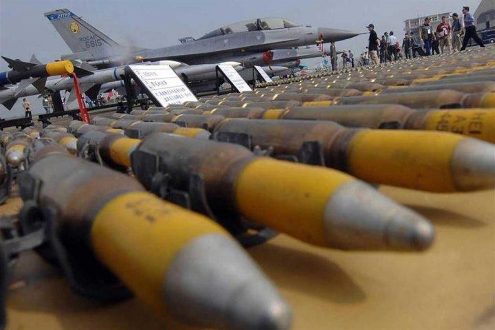 ¡Más gastos militares, menos seguridad!