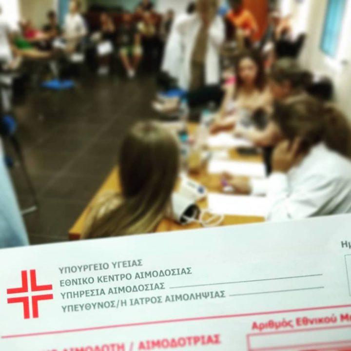 """""""Ένα μεγάλο ευχαριστώ σε όλους τους εθελοντές αιμοδότες, με την προτροπή να γίνουν συστηματικοί αιμοδότες"""""""