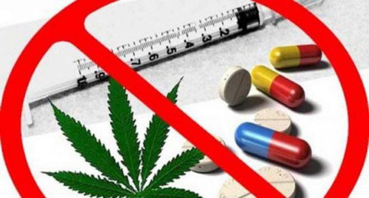 Drogen? Nicht mit Kuba