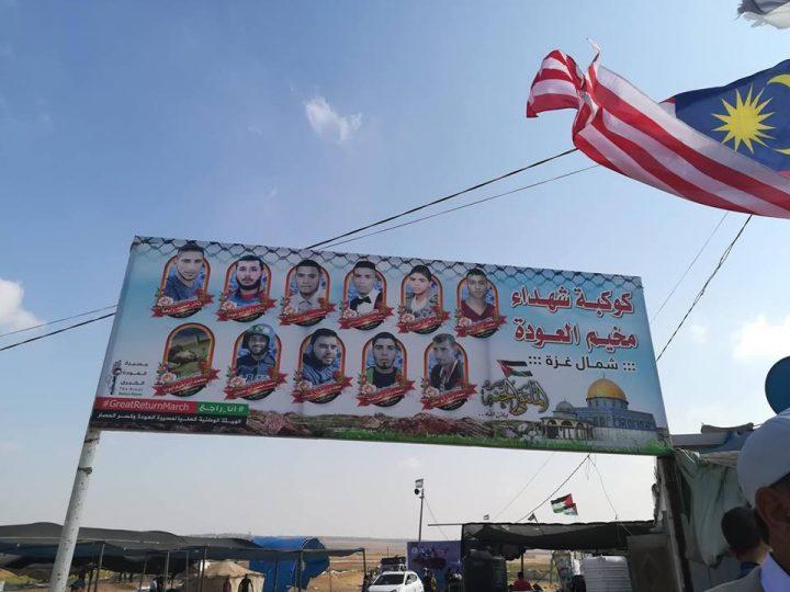 La Grande marcia continua. Report da Abu Safia