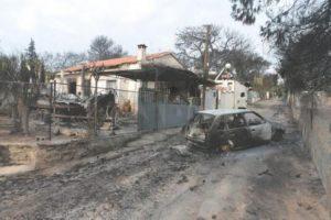 Οδηγός για τις πυρκαγιές στην Αττική: Πώς μπορείτε να βοηθήσετε – Πληροφορίες για τους πληγέντες