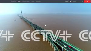 Integración del delta del río Yangtsé ofrece nuevas oportunidades a millones de personas