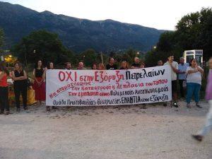 Διαμαρτυρία στο 2ο φεστιβάλ Δωδώνης