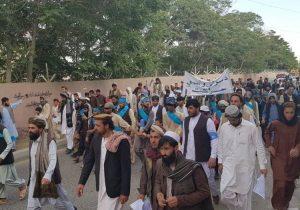 Afghanistan:  terrorismo e pacifismo
