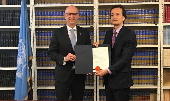 La Nouvelle-Zélande ratifie le Traité sur l'interdiction des armes nucléaires