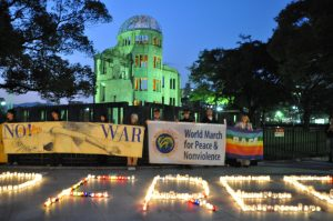 City of Hiroshima peace declaration