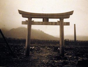 Declaración de Paz de Nagasaki