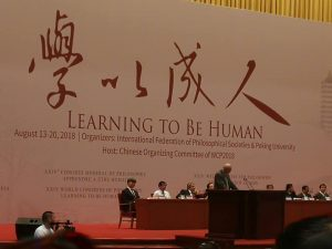 """""""Learning to be Human"""": The 24th World Congress of Philosophy Beijing has begun"""