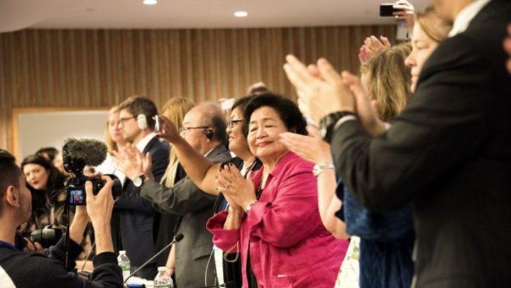 Η Κολομβία υπογράφει τη Συνθήκη για την απαγόρευση των πυρηνικών όπλων